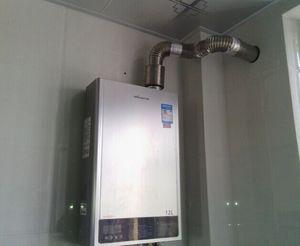 热水器维修厨房电器