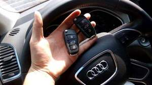 汽车钥匙复制